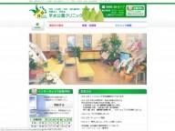 04.hayamizu-park-clinic
