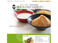 35.love-rabo-kitchen