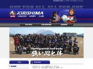 39.kirishima-jrc