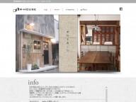 42.w-house-igokochi