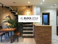 Block-Style 都城